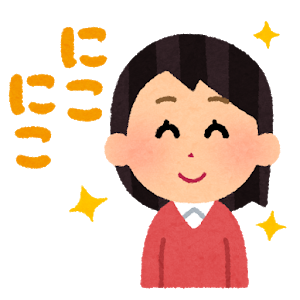 http://ha-neul.net/wp-content/uploads/2019/08/hyoujou_text_woman_nikoniko.png