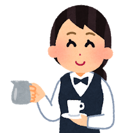 http://ha-neul.net/wp-content/uploads/2019/08/job_barista_woman.png